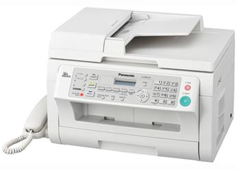 máy fax panasonic kx-mb2030