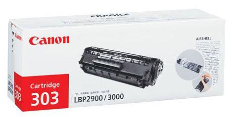 mực máy in canon 2900
