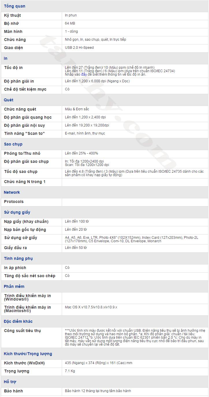thông số kỹ thuật máy in phun brother dcp t300