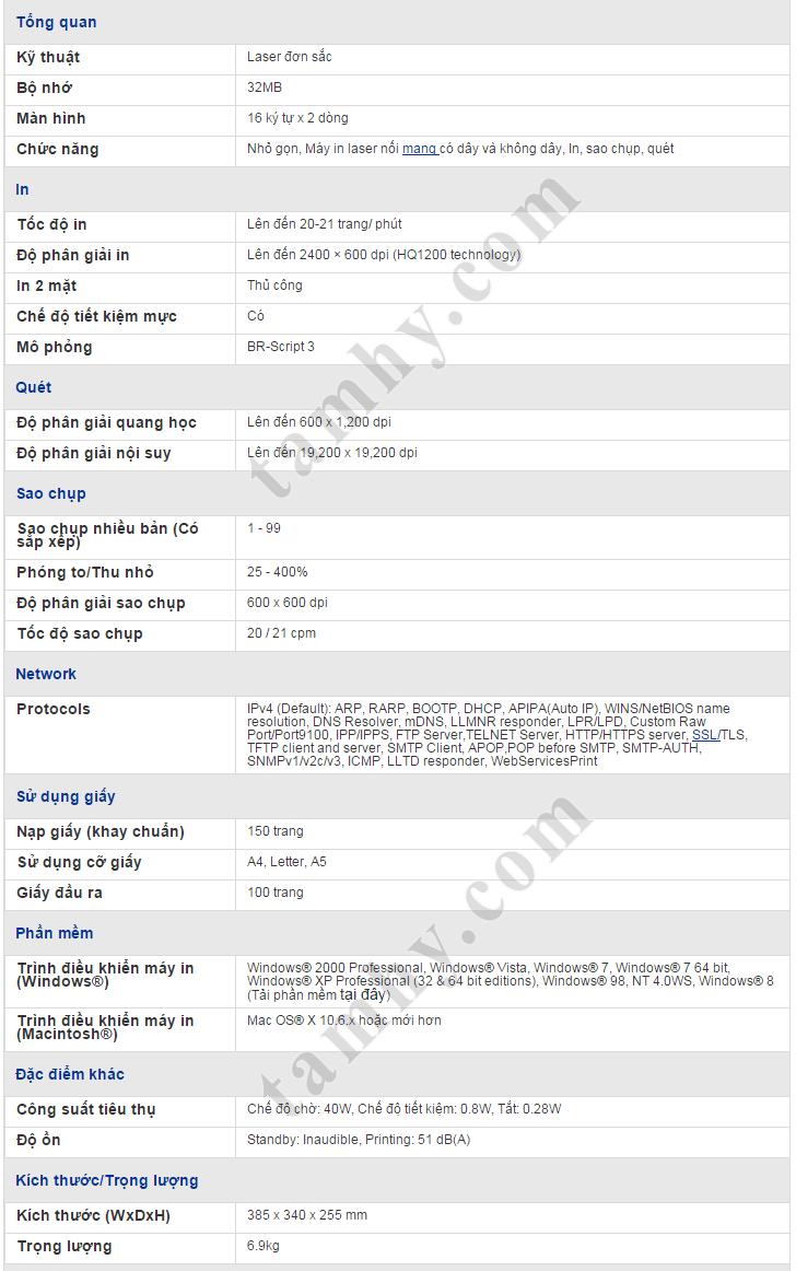 thông số kỹ thuật máy in brother dcp 1601